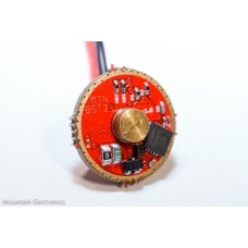 17mm MTN-BST2 Boost Driver